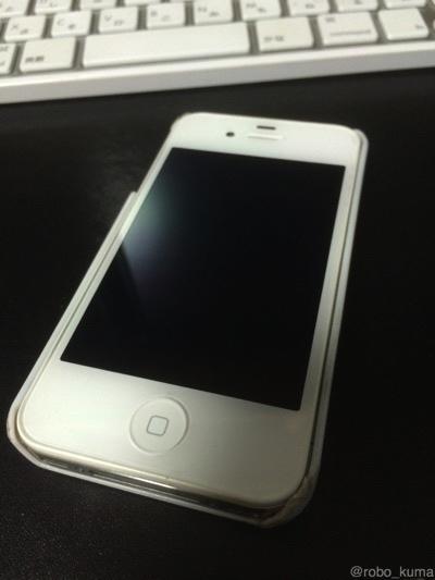 あれ?? iPhone 4s の画面が映らない∩(;; ;°;ਊ°;)∩ ウッソー!!!