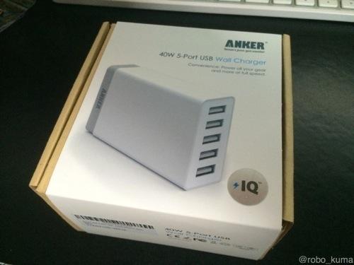 5台まとめて充電できます。『Anker 40W 5ポート USB急速充電器 ACアダプタ』購入。