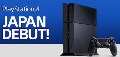 PS4がめちゃめちゃ欲しいw だが、我慢する!