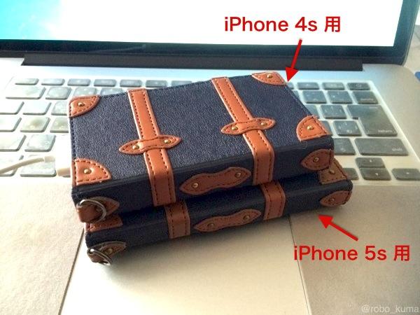 嫁さんのiPhone 5s ケース購入。4sと同じモノ買いました。