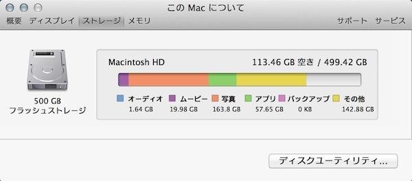 容量不足に朗報!『SDスロット対応拡張メモリーカード JetDrive Lite』が発売されました。