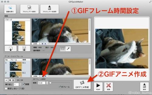 Image_04_20140121203132580.jpg