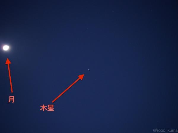 続・アイソン彗星は、やはり遠い。