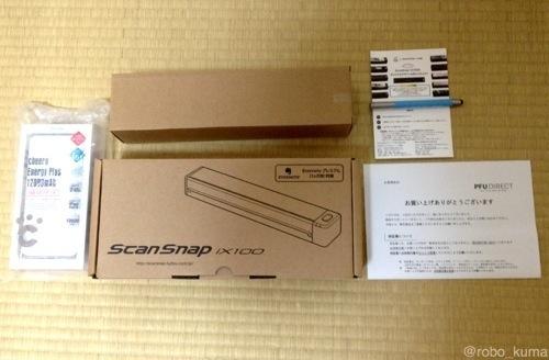 PFUダイレクト『ScanSnap iX100モバイルセット』を購入しました!
