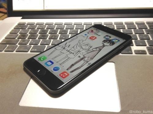 「iPhone 6 Plus」は曲がりやすい? ポケット派の私としては不安がいっぱい(^^;)
