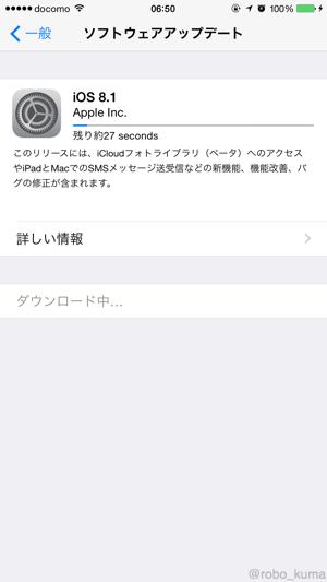 20141021 21 41c