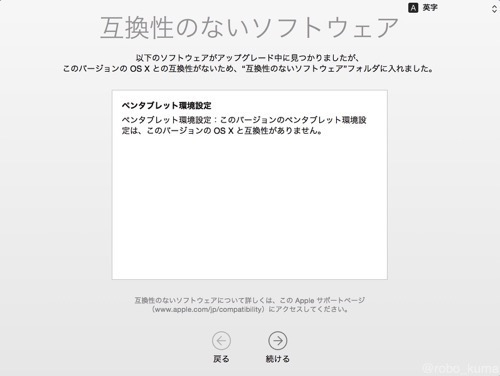 20141022 22 00i