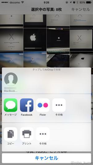 20141025 09 34b