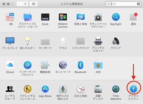 『OS X Yosemite』の動作が重いときの対処法 「透明度を下げる」が効きます!