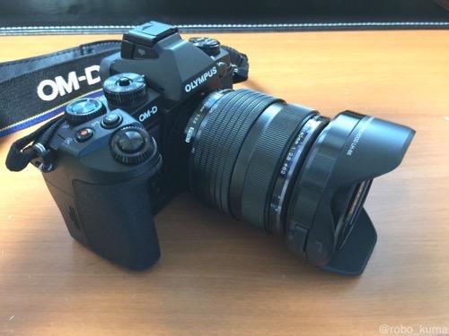 『OLYMPUS OM-D E-M1 12-40mm F2.8 レンズキット』購入