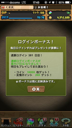 IMG_3385