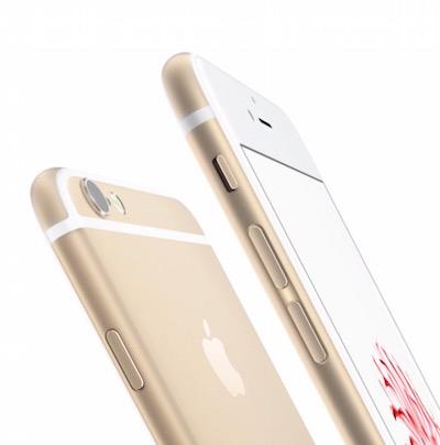アップル 日本に研究開発拠点を設置 するらしい。