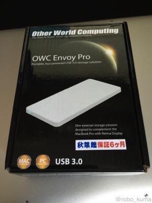 壊れたMacBook Pro Retina (15inch,Mid 2012)の内蔵SSDを外付けドライブ化。
