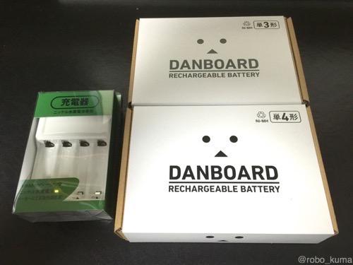 デザインにやられたw。【Amazon.co.jp限定】DANBOARD充電式ニッケル水素電池 を買って見ました。