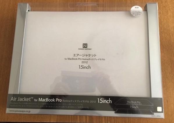 新しい「MacBook Pro Retina15」にエアージャケット購入。