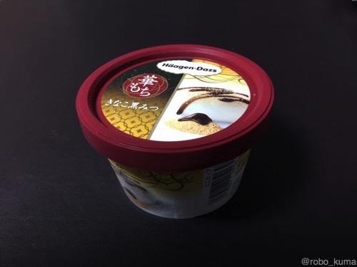 実は初ハーゲンダッツ!  華もち『きなこ黒みつ』を食べてみました。