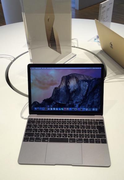 [JRおおいたシティ] C smartで、新型MacBook を触ってきました(*`・ω・)ゞ