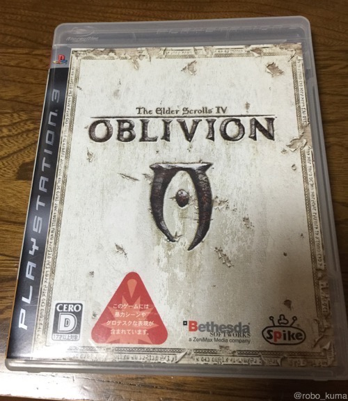 PS3「オブビリオン」再び。かよ!