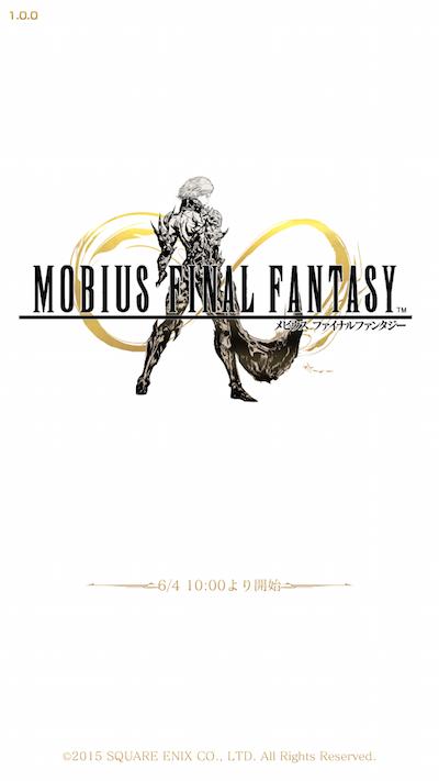 「MOBIUS FINAL FANTASY(メビウスファイナルファンタジー)」がリリースされました(*`・ω・)ゞ