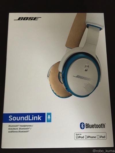 『Bose SoundLink オンイヤー ワイヤレスヘッドホン Bluetooth対応』開封。