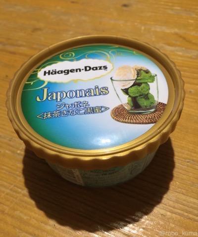[セブンイレブン限定]ハーゲンダッツ 「ジャポネ <抹茶きなこ黒蜜>」 食べた( ̄~; ̄)