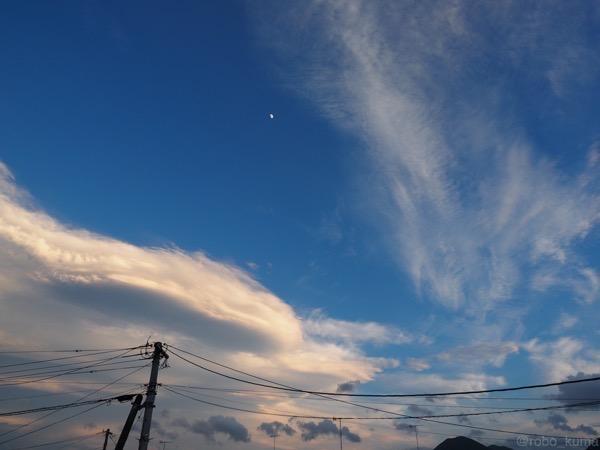 大雨の後の清々しい空。風。