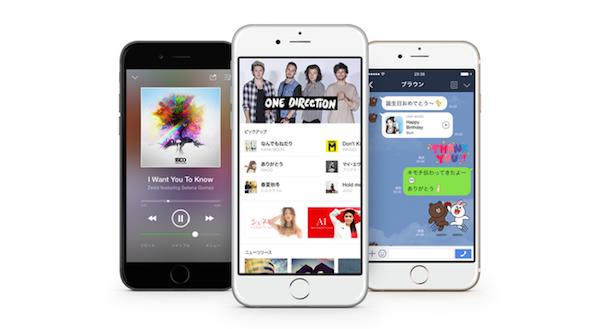 【追記あり】「LINE MUSIC」がオープンしました。「Apple MUSIC」前にこちらをお試し(*`・ω・)ゞ