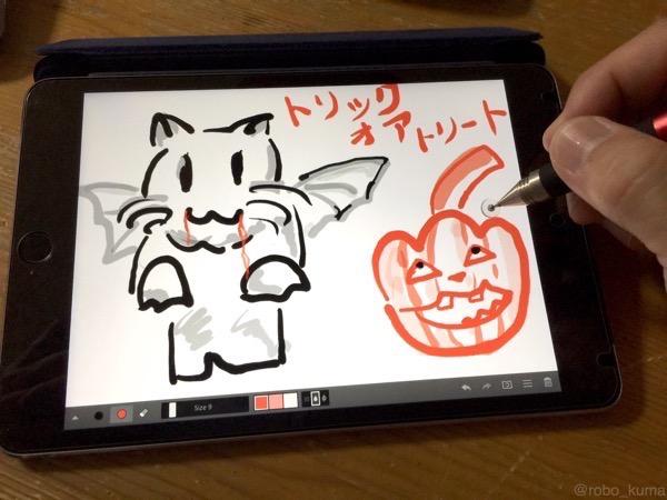 iPad mini 4 でお絵描き。