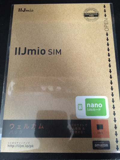「iPad mini 4 Cellular(SIMフリー)」に『IIJmio SIM』を購入しました(*`・ω・)ゞ