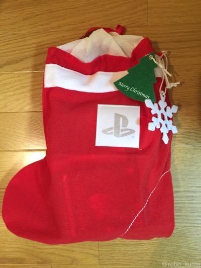 今年のクリスマスプレゼント。