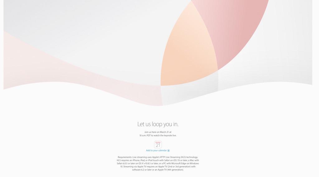 Apple、3月21日(現地時間)にスペシャルイベントを開催です。