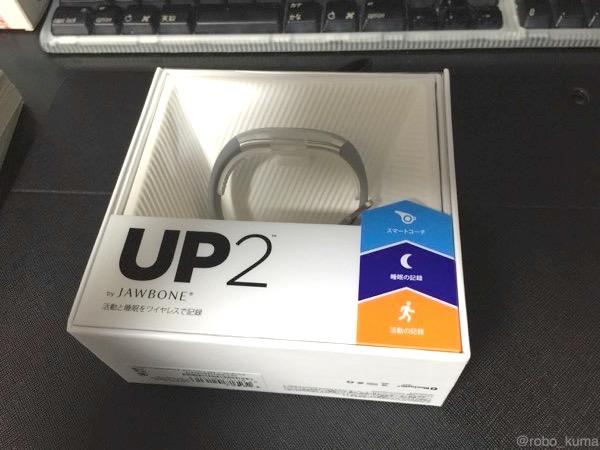 Jawbone UP2 ワイヤレス ライフログ リストバンドを購入しました(*`・ω・)ゞ