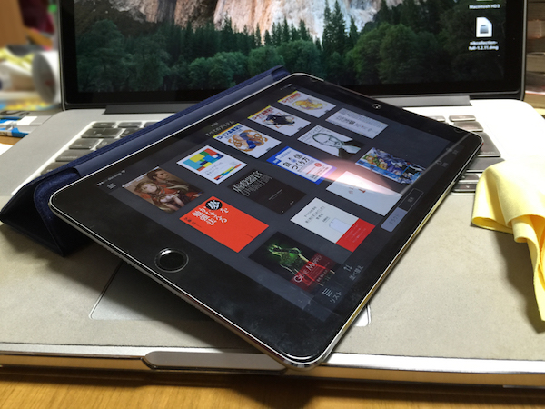 知らなかった!「iPad Cellularモデル(Air & mini & Pro)」ではSMSは使えないのね(^^;)