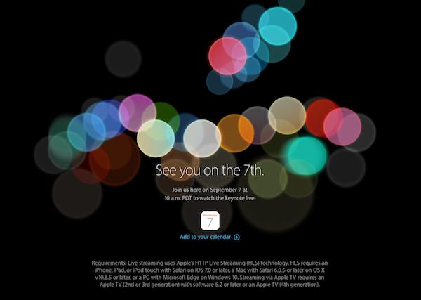 【Appleスペシャルイベント】Appleのスペシャルイベント「See you on the 7th」が2016年9月7日10時(現地時間)開催です。