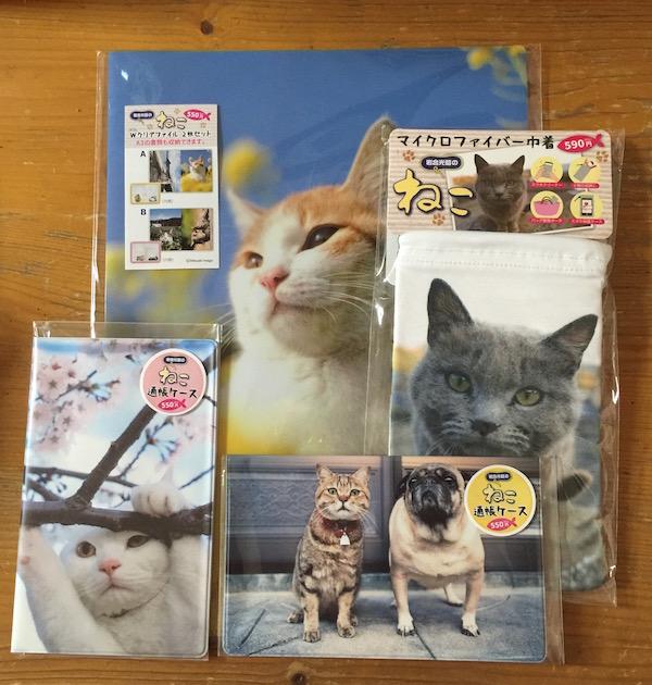 【ねこグッズ】今日から日本郵便にて「岩合光昭のねこグッズ」及びオリジナル フレーム切手セット「『みつめる』~岩合光昭 ネコ便り~」の販売開始です(*`・ω・)ゞ