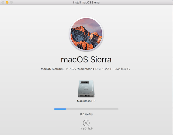 【macOS】Sierraにアップグレード(*`・ω・)ゞ 現状報告。
