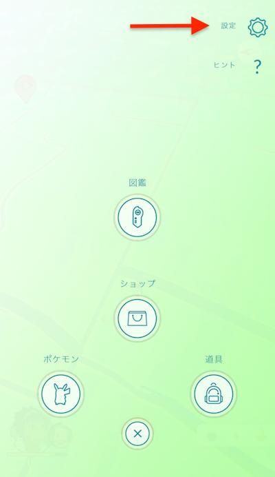 img_9512