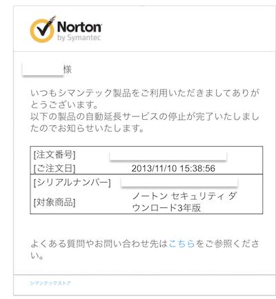 20161022-22_04_54f