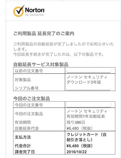 20161022-22_04_54g