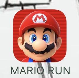 【iOSゲーム】追記有り。 iPhoneにマリオがやって来た!任天堂『MARIO RUN』配信開始。