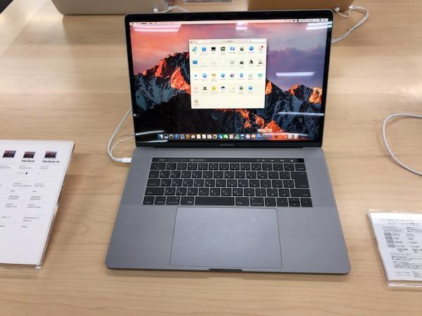 【MacBook Pro】 ヨドバシ博多で新型MacBook Pro 15インチ Touch Bar 有りを触って見ました。