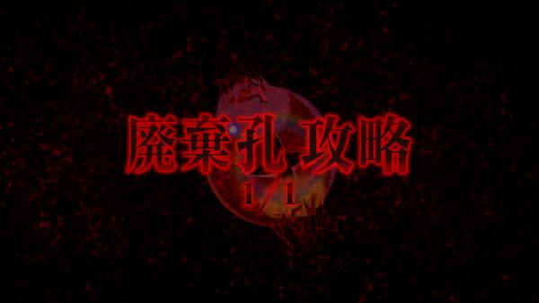 【ゲーム】 Fate/Grand Order 『終局特異点 冠位時間神殿ソロモン』 開始です。