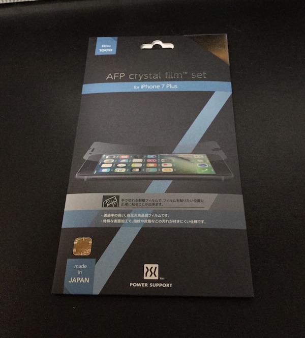 【iPhone 7 Plus】 画面保護フィルム張り替え。『パワーサポート iPhone 7Plus用 AFPクリスタルフィルムセット PBK-01』