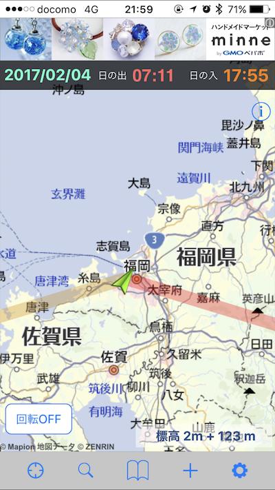日の出 時間 現在地 都道府県別日の出・日の入時刻一覧と方角