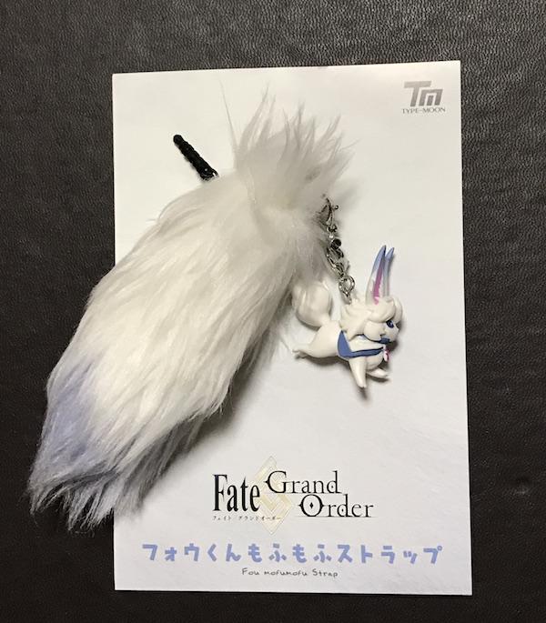 リアル課金!!Fate/Grand Order 『フォウくんもふもふストラップ』購入(*`・ω・)ゞ