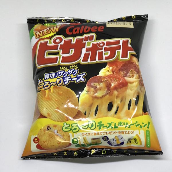 「ピザポテト」が無い世界_(✹ཀ✹_)⌒)_ ナンテコッタイ。