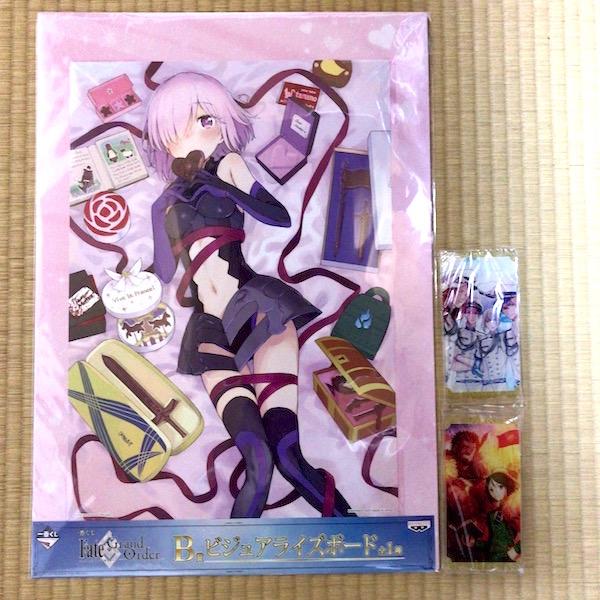 【一番くじ】『 一番くじ Fate/Grand Order』発売中です。で購入。 #一番くじFGO