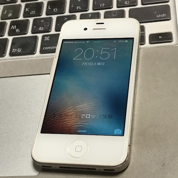 iPhone 4s を復活です (*`・ω・)ゞ。