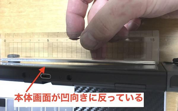 Nintendo Switchさん、何だか反ってます Σ(゜д゜!!