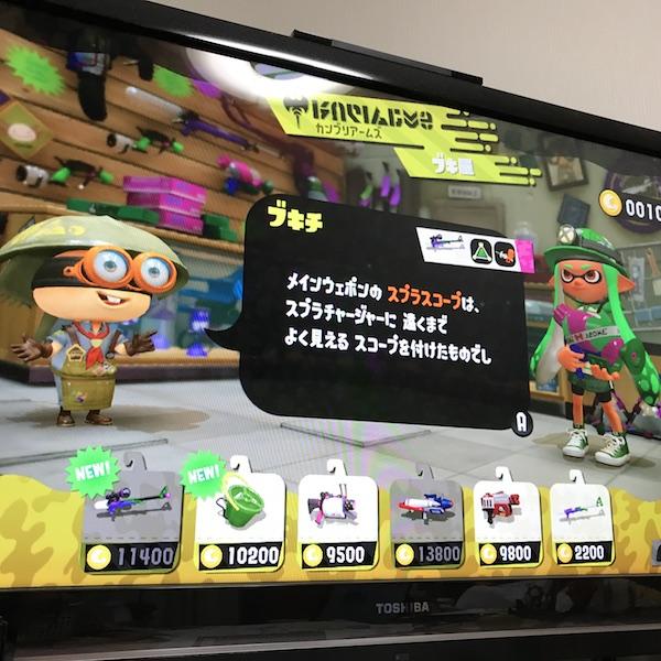 スプラトゥーン2  楽しすぎる( ´艸`)。もう1台、Nintendo Switchが欲しくなった!